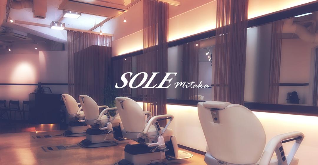 SOLE / 三鷹で居心地の良い美容理容のカットインソーレ三鷹